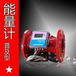 上海嘉沪-普及型CSB-H超声波冷热能量计