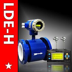 LDE-H冷热量计量型智能电磁流量计--上海嘉沪仪器有限公司